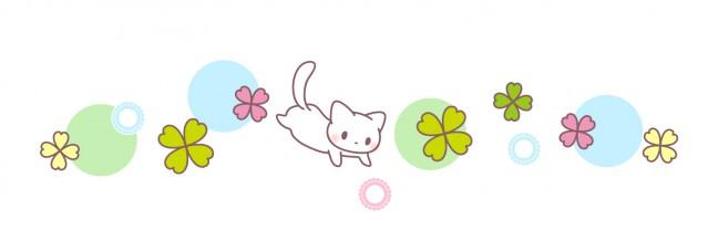 猫とクローバー横長ライン風イラスト 無料イラスト素材素材ラボ