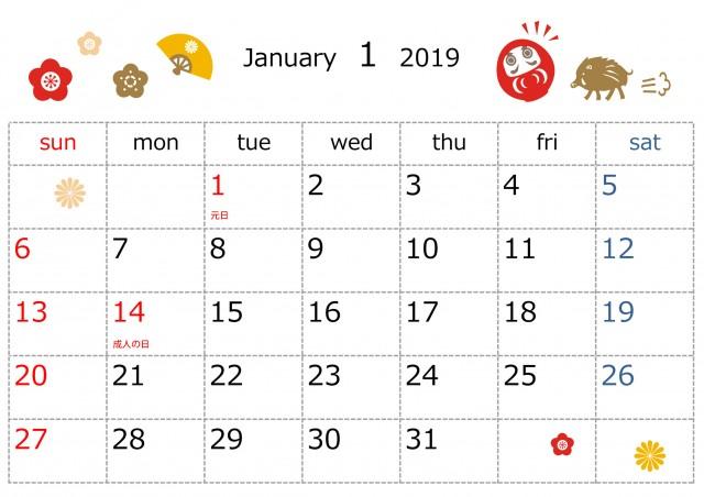 季節のイラストカレンダー 19年 1月 無料イラスト素材 素材ラボ