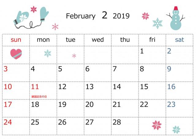 季節のイラストカレンダー 19年 2月 無料イラスト素材 素材ラボ