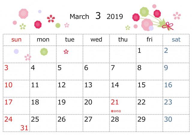 季節のイラストカレンダー 2019年 3月