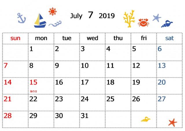 季節のイラストカレンダー 19年 7月 無料イラスト素材 素材ラボ