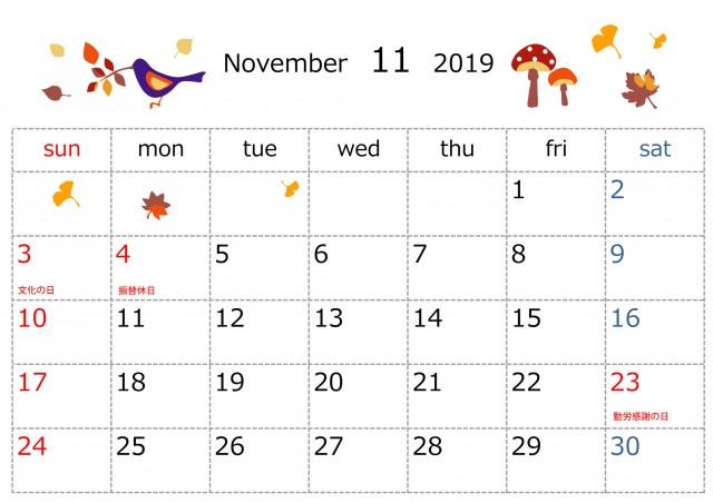 季節のイラストカレンダー 2019年 11月 無料イラスト素材素材ラボ