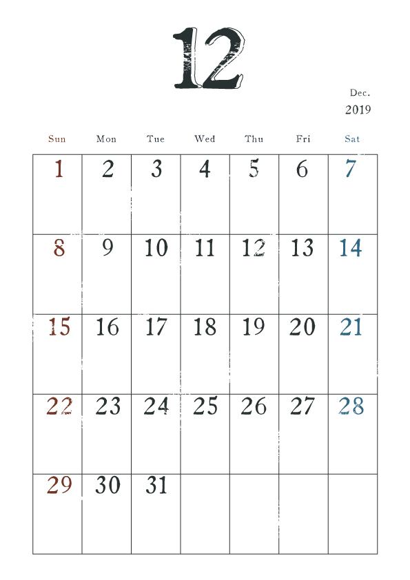 2019年カレンダー シンプル 12月 ヴィンテージ風 無料イラスト