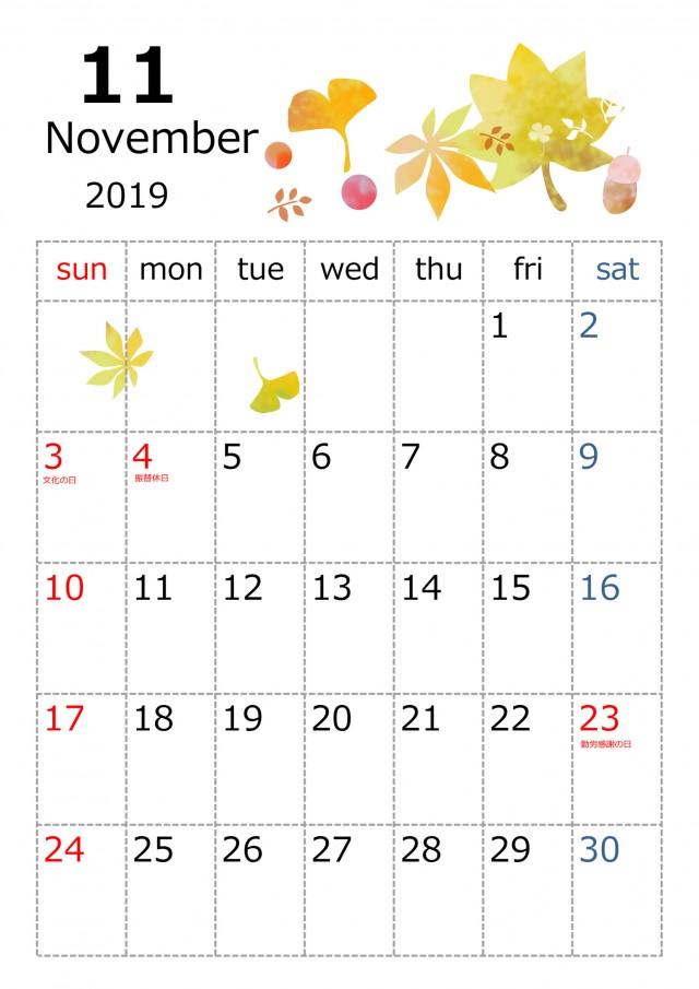 水彩なカレンダー 19年 11月 無料イラスト素材 素材ラボ