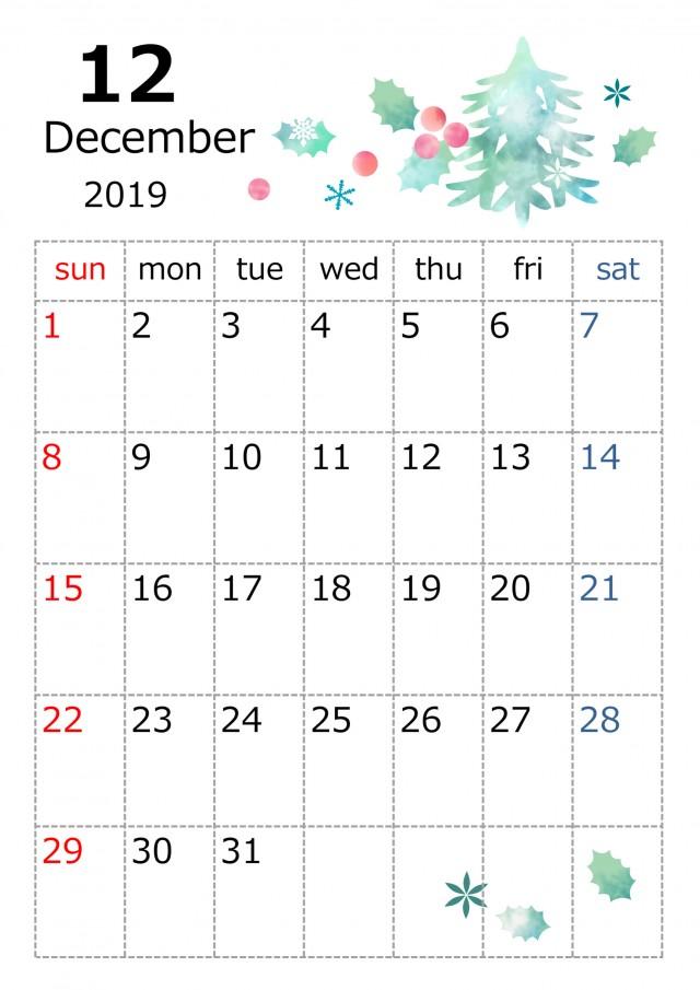 水彩なカレンダー 2019年 12月 無料イラスト素材素材ラボ