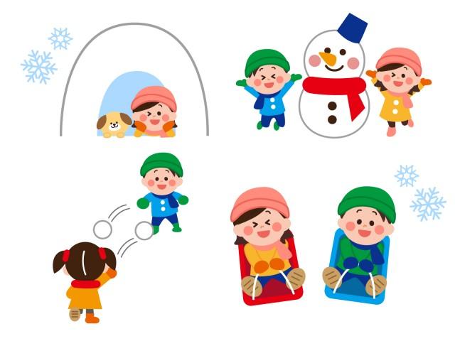 冬に外で雪遊びをする子供セット 無料イラスト素材素材ラボ