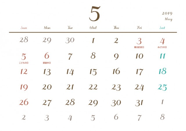 2019年カレンダー シンプル 5月 祝祭日記載あり 無料イラスト素材