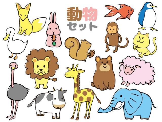 手書き動物たち 無料イラスト素材素材ラボ