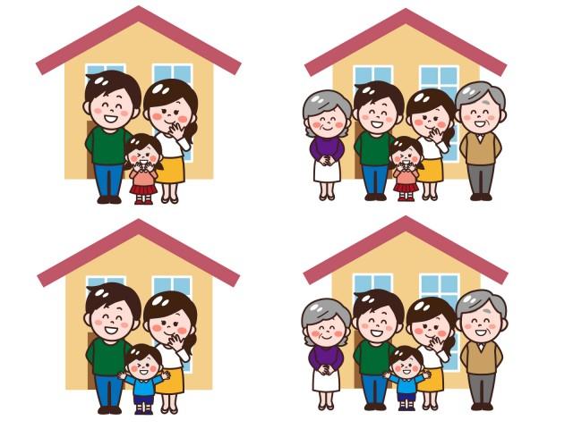 家と家族のイラストセット 無料イラスト素材素材ラボ