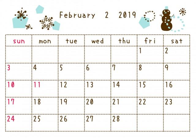 19年2月カレンダー 落書き 無料イラスト素材 素材ラボ
