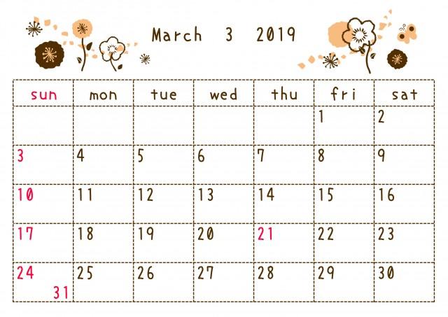 19年3月カレンダー 落書き 無料イラスト素材 素材ラボ