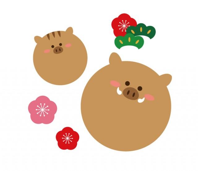 丸い猪と梅と松のお正月イラスト 無料イラスト素材素材ラボ