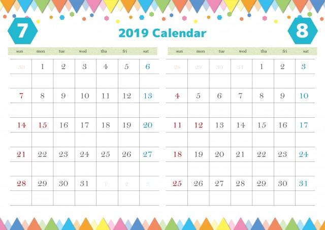 可愛い2ヶ月表示のカレンダー A4横 2019年 7月8月 無料イラスト素材
