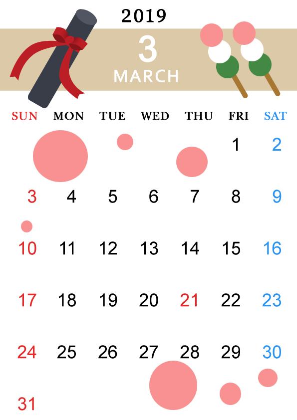 2019年 3月 行事四季カレンダー 無料イラスト素材素材ラボ