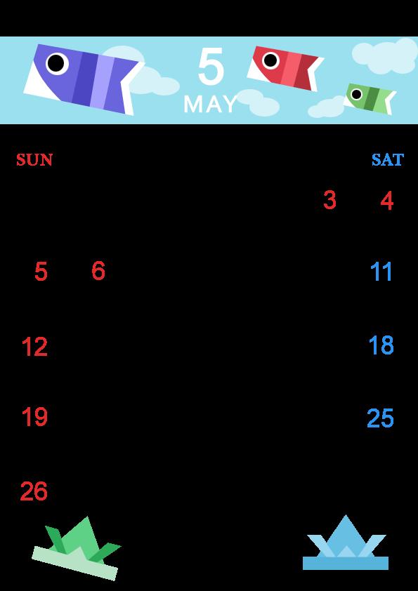 無料イラスト素材:2019年 5月 行事・四季カレンダー
