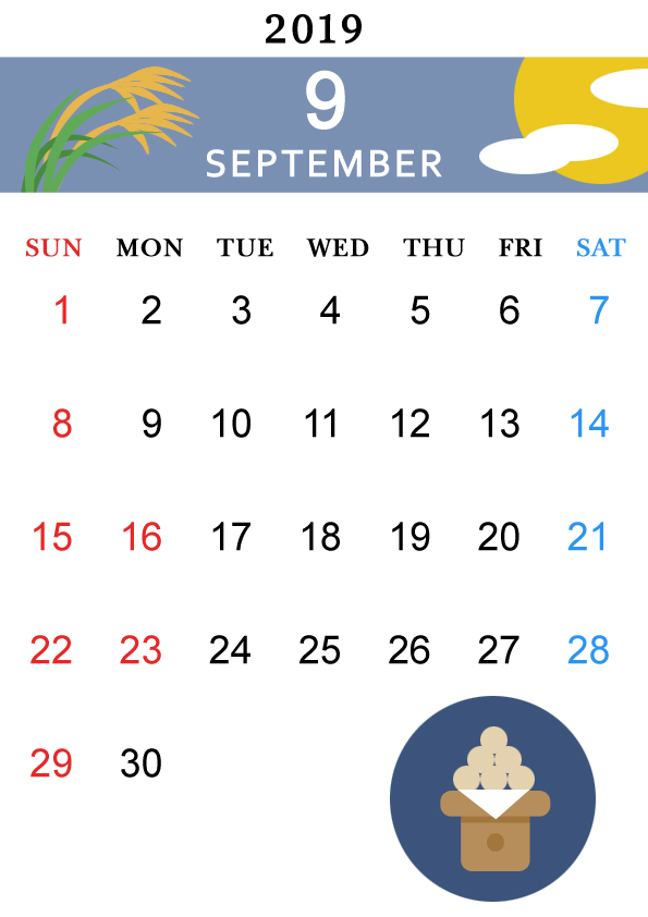 2019年 9月 行事四季カレンダー 無料イラスト素材素材ラボ