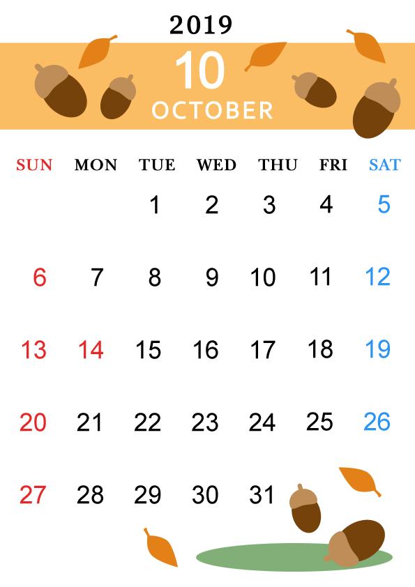 2019年 10月 行事四季カレンダー 無料イラスト素材素材ラボ