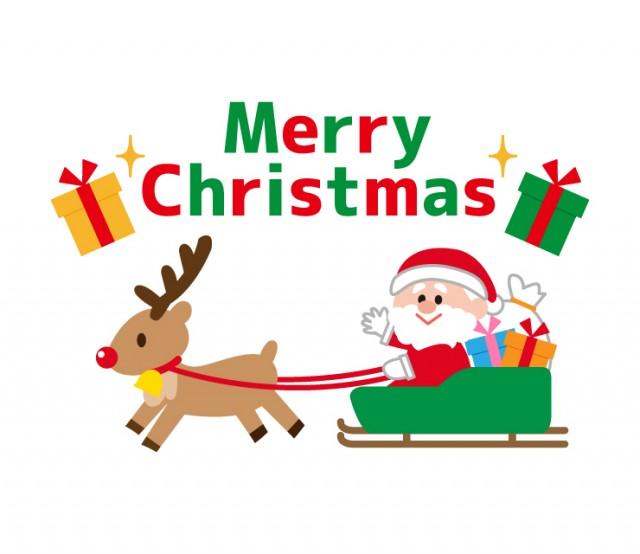 サンタクロースとソリの文字入りクリスマスイラスト 無料イラスト素材