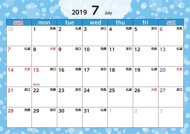 光の粒 カレンダー 2019年 7月 六曜付