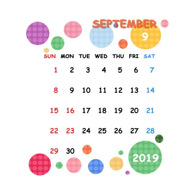2019年 9月…