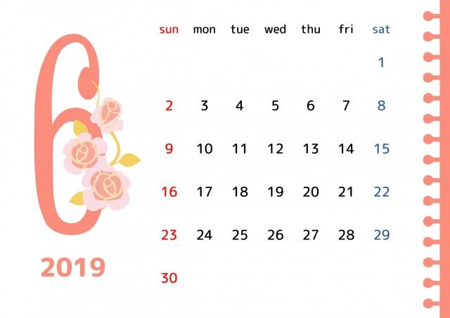 誕生花のカレンダー 2019年6月 無料イラスト素材素材ラボ