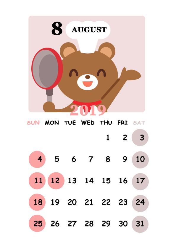 2019年 可愛いクマさんのカレンダー 8月 無料イラスト素材素材ラボ