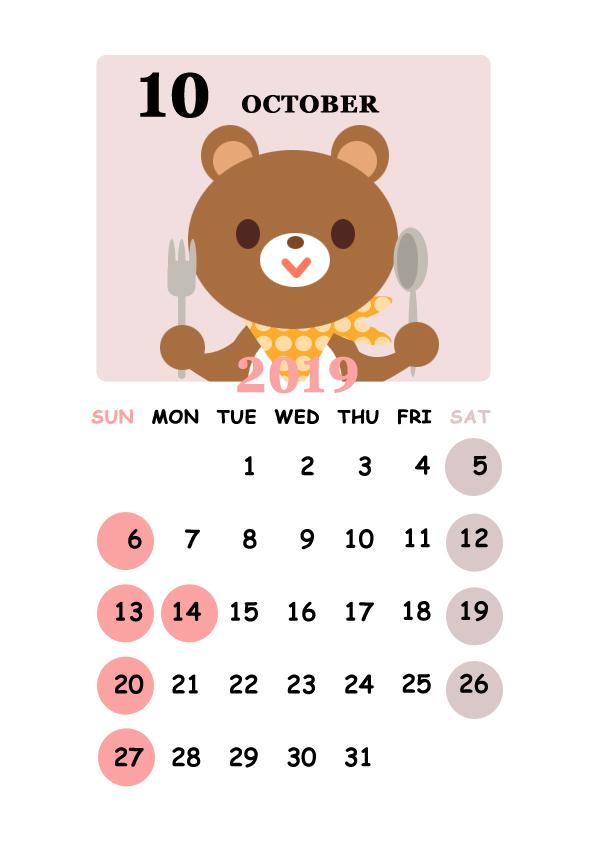 2019年 可愛いクマさんのカレンダー 10月 無料イラスト素材素材ラボ