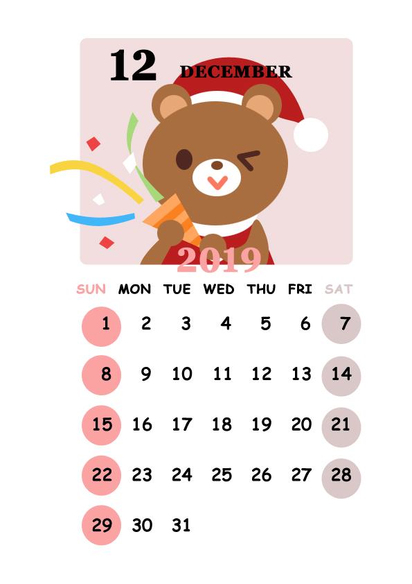 19年 可愛いクマさんのカレンダー 12月 無料イラスト素材 素材ラボ