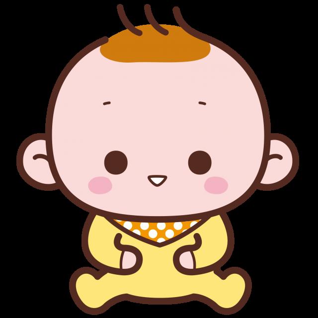 おすわり赤ちゃん 無料イラスト素材素材ラボ