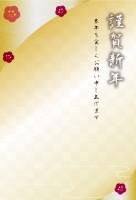 金色背景_梅の花…