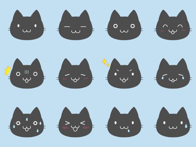 黒ねこ 百面相1 ほのぼの かわいい 癒し 猫の表情セット 無料