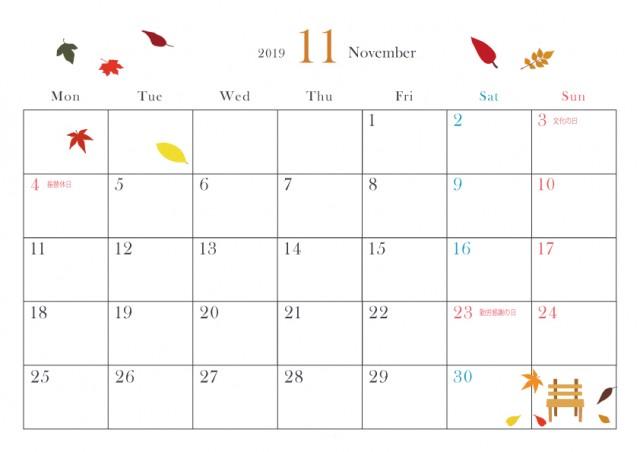19年カレンダー 小さ目季節イラスト入り 11月 落ち葉 無料イラスト素材 素材ラボ