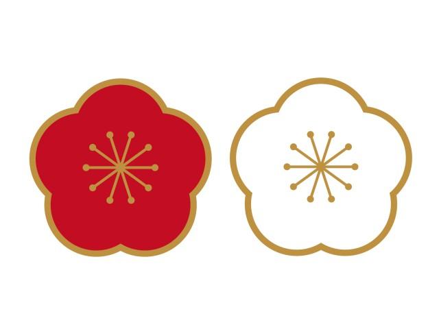 赤と白の梅のイラスト 無料イラスト素材素材ラボ