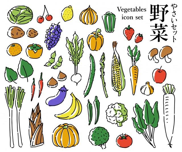 野菜セット 無料イラスト素材 素材ラボ