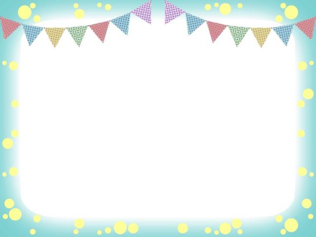 誕生 日 メール アプリ