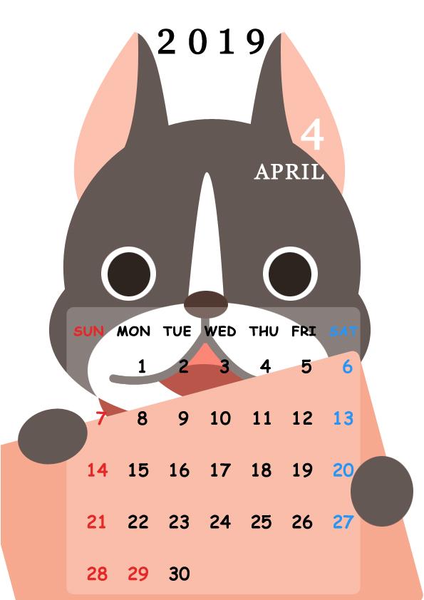 2019年 4月…