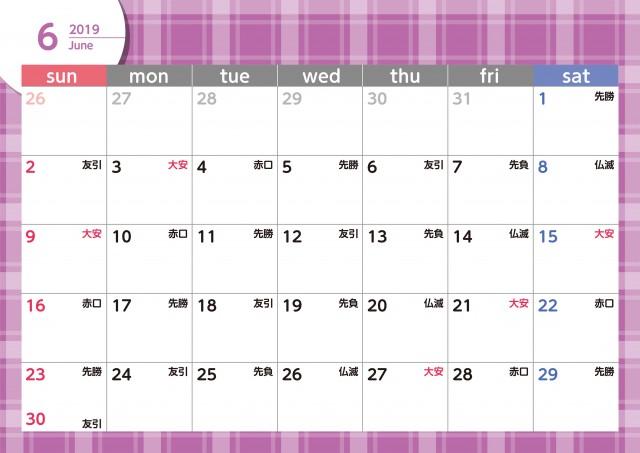 曜 カレンダー 六