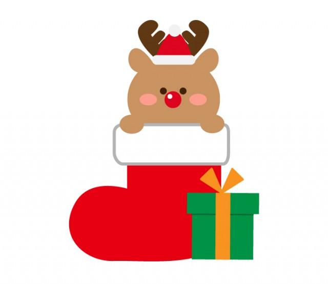クリスマスの靴下とトナカイのクリスマスイラスト 無料イラスト素材 素材ラボ