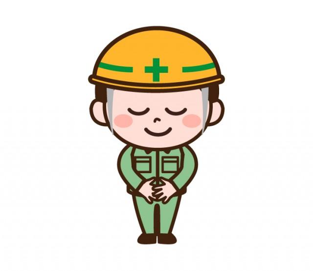 お辞儀する工事現場の作業員 無料イラスト素材素材ラボ
