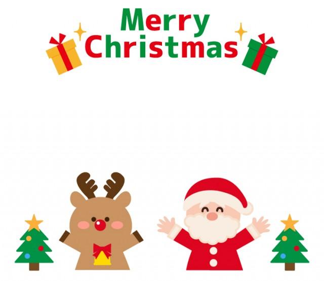 トナカイとサンタクロースツリーのクリスマスフレーム 無料イラスト