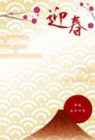 梅の花と富士山 …