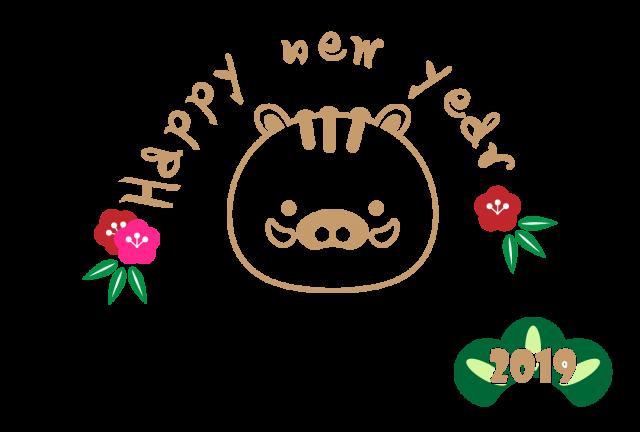 2019シンプルイノシシhappy New Year年賀状イラスト 無料イラスト素材