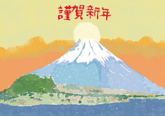 富士山日の出いのしし 水彩 無料イラスト素材 素材ラボ