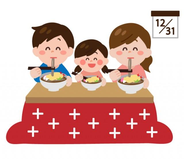 炬燵で年越し蕎麦を食べる家族のイラスト 無料イラスト素材素材ラボ
