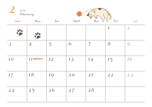 19年カレンダー 2月 猫 無料イラスト素材 素材ラボ