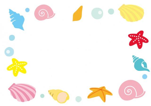 貝のイラスト ゆるかわいい無料イラスト素材集