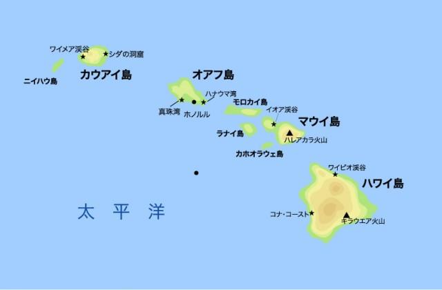 「ハワイ フリー素材 地図」の画像検索結果