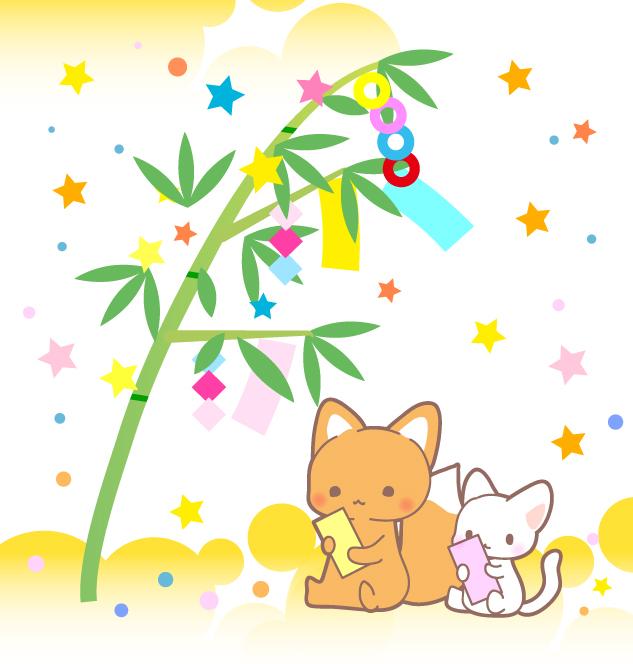 七夕きつねと子猫の星にお願いごとイラスト 無料イラスト素材素材ラボ
