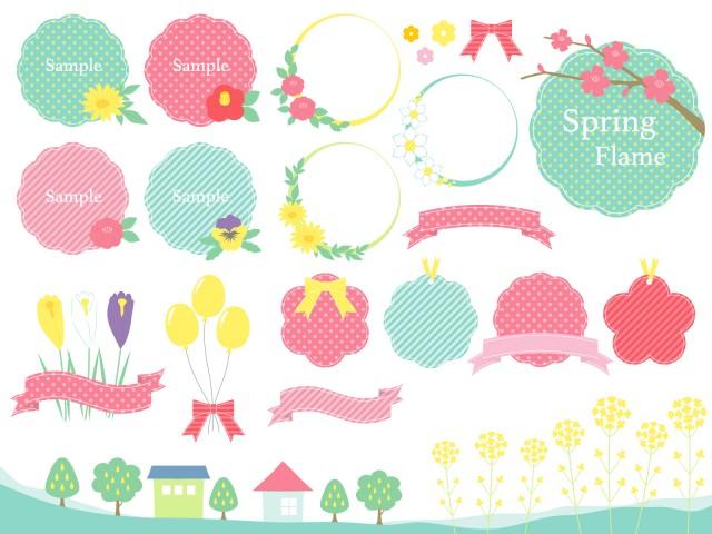 春の花フレーム 無料イラスト素材素材ラボ
