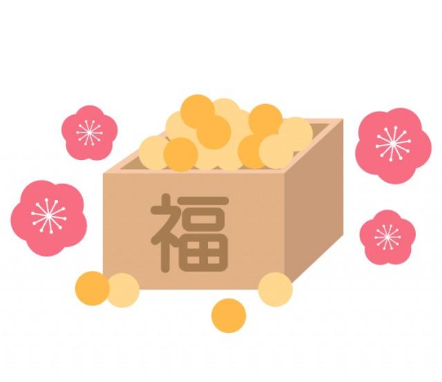 """「豆まき イラスト 無料」の画像検索結果"""""""